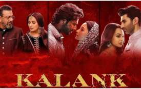 Kalank Box office collection- India TV