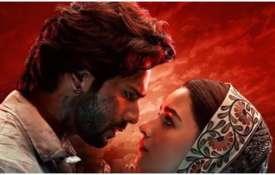 Kalank Review- India TV