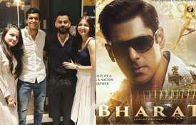 Latest Bollywood News April 17: - India TV
