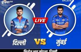 ipl live match delhi capitals vs mumbai indians when and how to watch ipl cricket match live streami- India TV