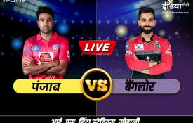 Live Cricket Streaming IPL 2019 KXIP vs RCB, live match Kings XI Punjab vs Royal Challengers Bangalo- India TV