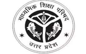 UP board result 2019- India TV