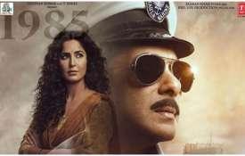 Katrina kaif look- India TV