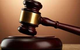 न्यायाधीश ने...- India TV