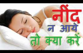 Sleeping tips- India TV
