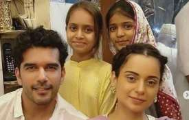 Kangana Ranaut relishes the Eid festivities at the iftar party with friend Taher Shabbir and sister - India TV