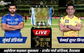 Live Cricket Streaming Online IPL 2019 MI vs CSK: ipl live cricket streaming when and where to watch- India TV