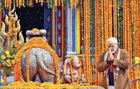 केदारनाथ-बद्रीनाथ दर्शन के लिए उत्तराखंड पहुंचे पीएम मोदी- India TV