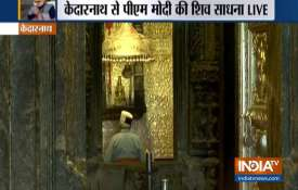 PM Modi Kedarnath Visit - India TV