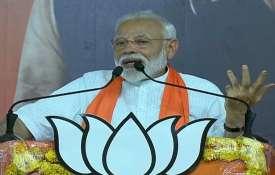 prime minister narendra...- India TV