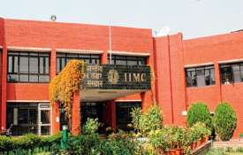 IIMC enterance exam result 2019- India TV