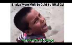 boy- India TV