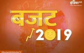 5 जुलाई को देश की पहली पूर्णकालिक महिला वित्त मंत्री निर्मला सीतारमण आम बजट 2019 पेश करेंगी।- India TV
