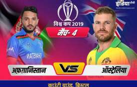 ICC World Cup 2019 Afghanistan vs Australia , Match 3 ICC World Cup 2019 AFG vs AUS Where to How to - India TV