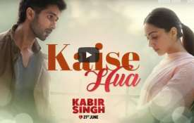 <p>Kabir...- India TV