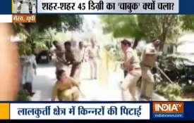 VIDEO: मेरठ में पुलिस...- India TV