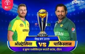 ऑस्ट्रेलिया बनाम पाकिस्तान- India TV