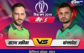 South Africa vs Bangladesh icc world cup 2019 match 5 icc world cup 2019 sa vs ban where to how to w- India TV