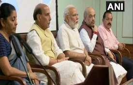 modi govt dismisses 12 senior income tax officers for corruption misconduct- India TV
