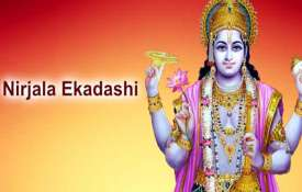 Nirjala Ekadashi 2019- India TV