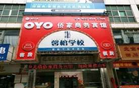 Oyo crosses 5 lakh room inventory in China, to invest USD 100 mn in 2 yrs- India TV