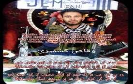 मारा गया पुलवामा हमले का मास्टरमाइंड, एक जवान भी शहीद- India TV