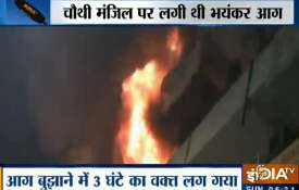 Fire broke out in commercial building in sector 51, Noida.- India TV