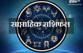 <p>Weekly Horoscope 11 June to 16...- India TV