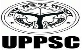 uppsc pcs main result 2019- India TV