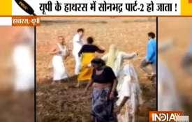 सोनभद्र के बाद हाथरस जिले में सामने आया जमीनी विवाद, लेहराई गई बंदूक- India TV
