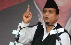 Azam Khan's statement on allegation of land grabbing- India TV