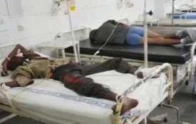 hospital- India TV