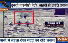 घाटी में पत्थर खाने वाले जवानों की जांबाजी, कश्मीर की 'नगीना' को बचाया- India TV