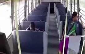bus- India TV