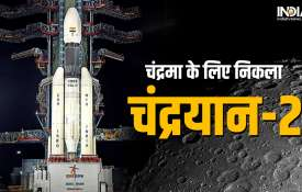 Chandrayaan 2 - India TV