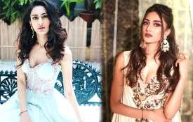 <p>Erica...- India TV