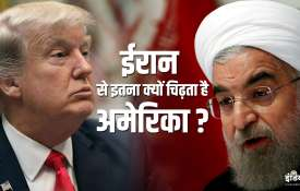 All about America and Iran...- India TV
