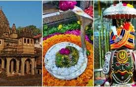 malwa jyotirlinga darshan- India TV