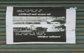poster war in amethi- India TV
