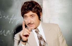राज कुमार- India TV