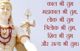 भगवान शिव- India TV