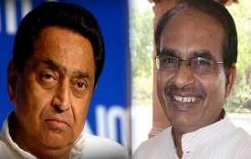 कर्नाटक के बाद अब एमपी की बारी? शिवराज ने कहा-प्रदेश कांग्रेस में आंतरिक कलह- India TV