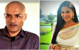 Veena malik controversial tweet on kulbhusan jadhav- India TV
