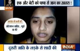 <p>बरेली की...- India TV