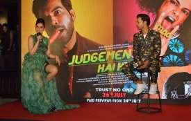 मुंबई में आज...- India TV