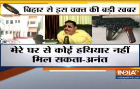 Bihar Mokama MLA Anant SinghAK-47 rifle recovered residence of MLA Mokama Anant Kumar Singh- India TV