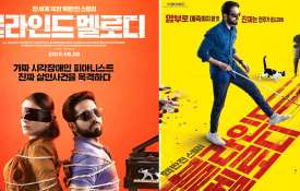 AndhaDhun poster- India TV