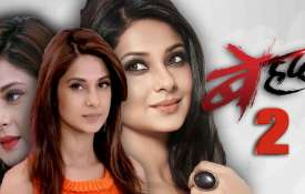 <p>Beyhadh...- India TV