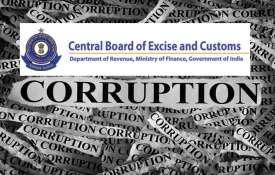 CBIC compulsorily retires 22 more senior officers- India TV
