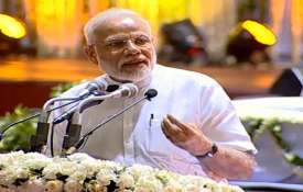 PM Modi address condolence meeting for Sushma Swaraj- India TV